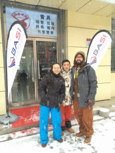 L2R, Qian, Byron and Brad who make up CASSI Snowsport Services Company - BASI Business Partner for China