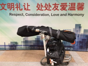Heading for China with skis in 2015