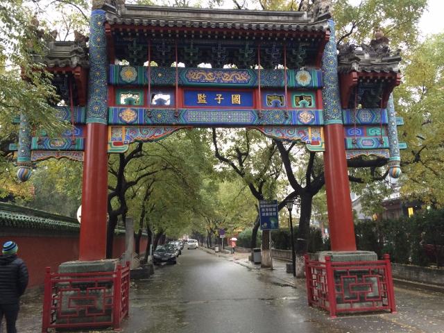 Ancient City Hutong Entrance