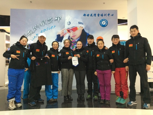 Miss Flower's Snowsports School - a possible contender for China's domestic instructor training body.